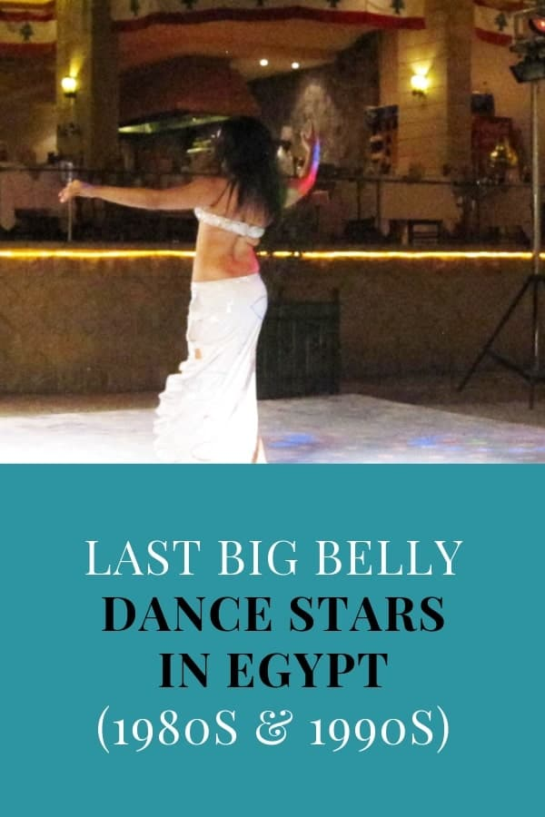 Belly dance stars in Egypt in the 1980s and 1990s