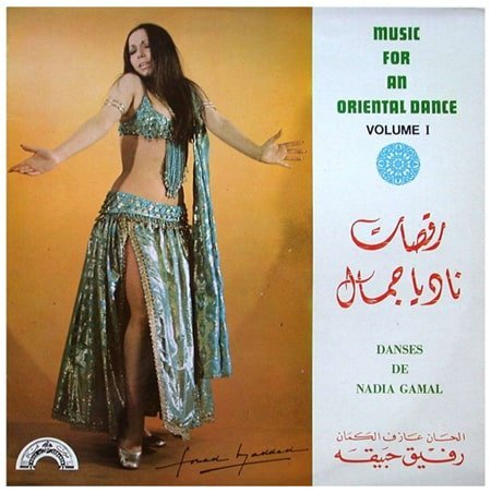 Music for an oriental dancer cover
